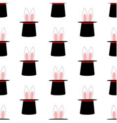 rabbit ears in magic hat pattern vector image