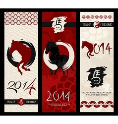 Chinese new year of the Horse web banners set vector image vector image
