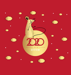 Happy chinese new year 2020 year rat lunar vector