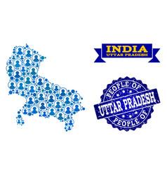 People collage of mosaic map of uttar pradesh vector