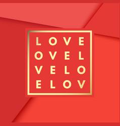 valentine day romantic creative minimal greeting vector image