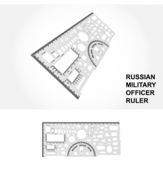 Russian military officer ruler vector image