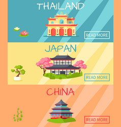 thailand japan china traditional houses and plants vector image vector image
