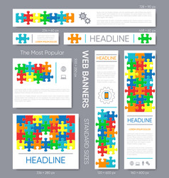 banner templates puzzle pieces set vector image