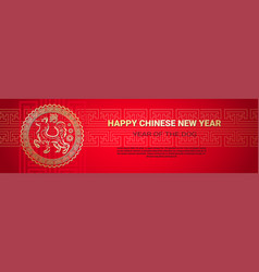 beautiful chinese new year decoration poster 2018 vector image