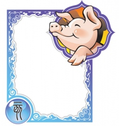 china horoscope 12 pig vector image