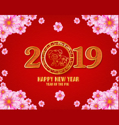 Creative chinese new year 2019 invitation cards vector