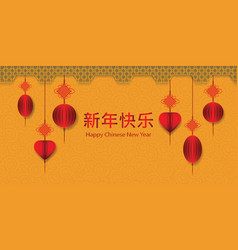 Happy chinese new year greetings sign paper cut vector