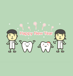 tooth and dentist with text for happy new year vector image