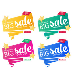 flat sale banner template design set vector image