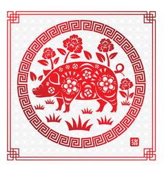 Pig paper cut vector
