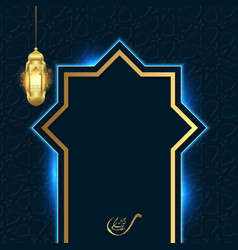 Ramadan kareem greeting card with lantern vector