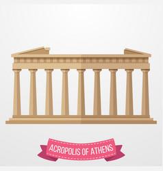 Acropolis athens icon on white background vector