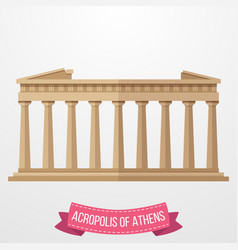 acropolis of athens icon on white background vector image