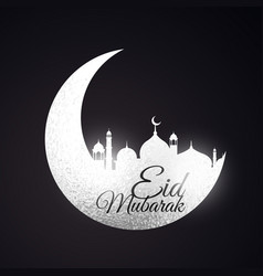 Eid festival background with moon and mosque vector