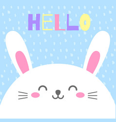 funny cartoon card with hare happy character vector image