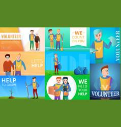 Modern volunteering banner set cartoon style vector