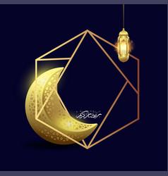 Ramadan kareem moon and lantern with geometric vector