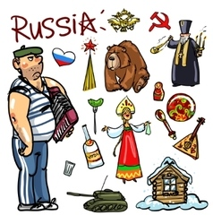 Travelling attractions - russia vector