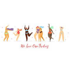 body positive women dancing on beach flat vector image