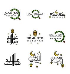 Eid mubarak ramadan mubarak background pack 9 vector