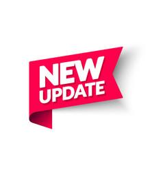 New update flag label vector