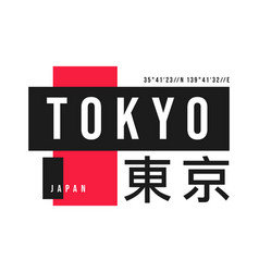 Tokyo t-shirt design t shirt design with tokyo vector