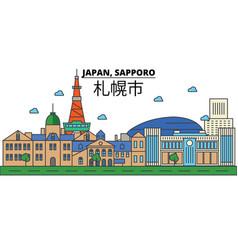 Japan sapporo city skyline architecture vector