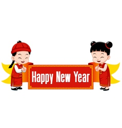 Chinese Kids Happy New year text vector image vector image