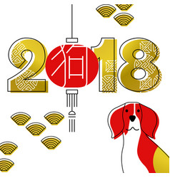 Chinese new year 2018 gold line art beagle dog vector