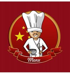 Food from China menu poster vector image