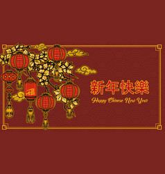 Happy chinese new year greeting template vector