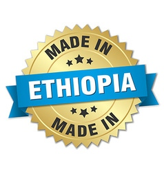 Made in Ethiopia gold badge with blue ribbon vector