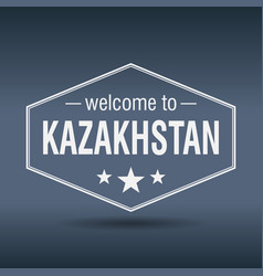 welcome to kazakhstan vector image vector image