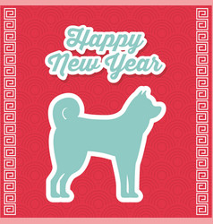 happy new year dog symbol card invitation vector image