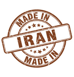 made in iran brown grunge round stamp vector image