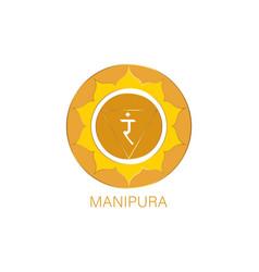 Manipura solar plexus chakra symbol yellow logo vector