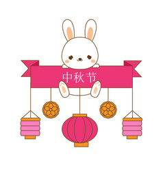 mid autumn festival banner with cute rabbit vector image