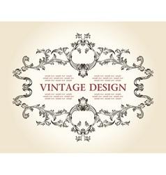 vintage royal old frame ornament decor text vector image
