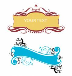 decorative logo vector image vector image