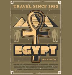 Egypt travel coptic cross museum great pyramids vector