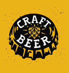 drink beer vector image vector image