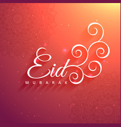 Eid mubarak islamic festival celebration vector