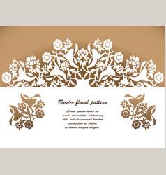 Laser cut floral arabesque ornament pattern vector