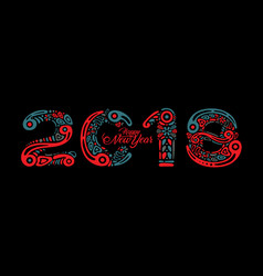 2018 happy new year greeting card or banner on vector image