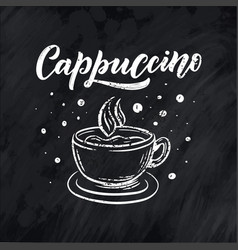 hand lettering ellement in sketch style for coffee vector image