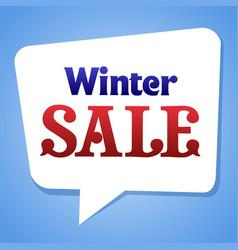 sale sticker template vector image vector image