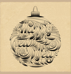 Dotwork christmas ball with inscription happy new vector