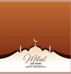 Eid milad un nabi festival card with mosque design vector
