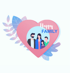 happy family together picture in heart shape frame vector image